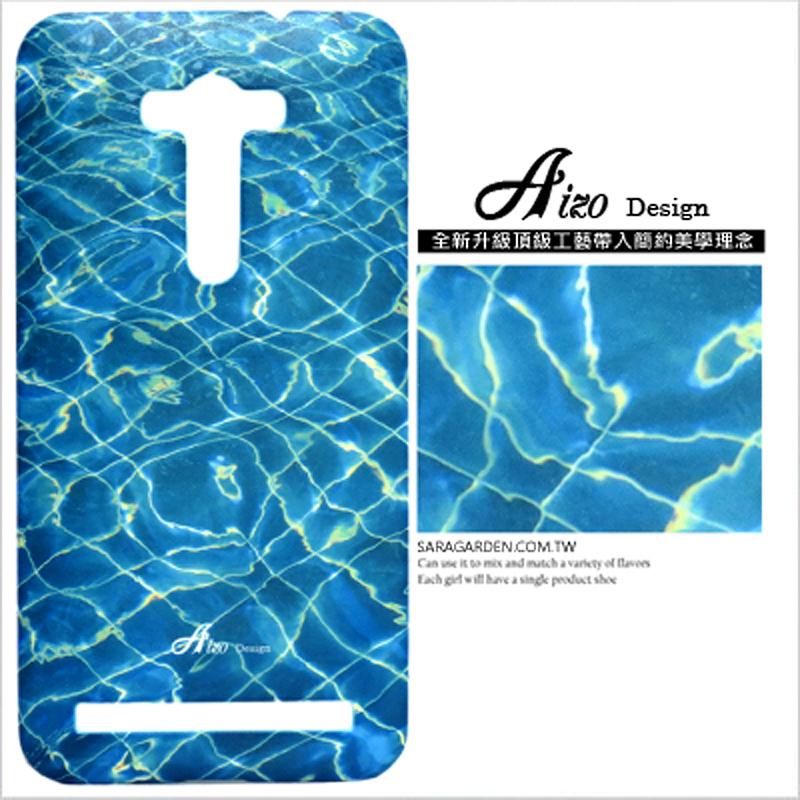 【AIZO】客製化 手機殼 SONY XA1 Ultra 海洋波紋 保護殼 硬殼