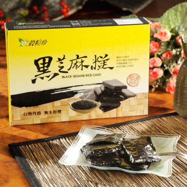 《穀粒珍》黑芝麻糕 (120g/盒,共2盒)