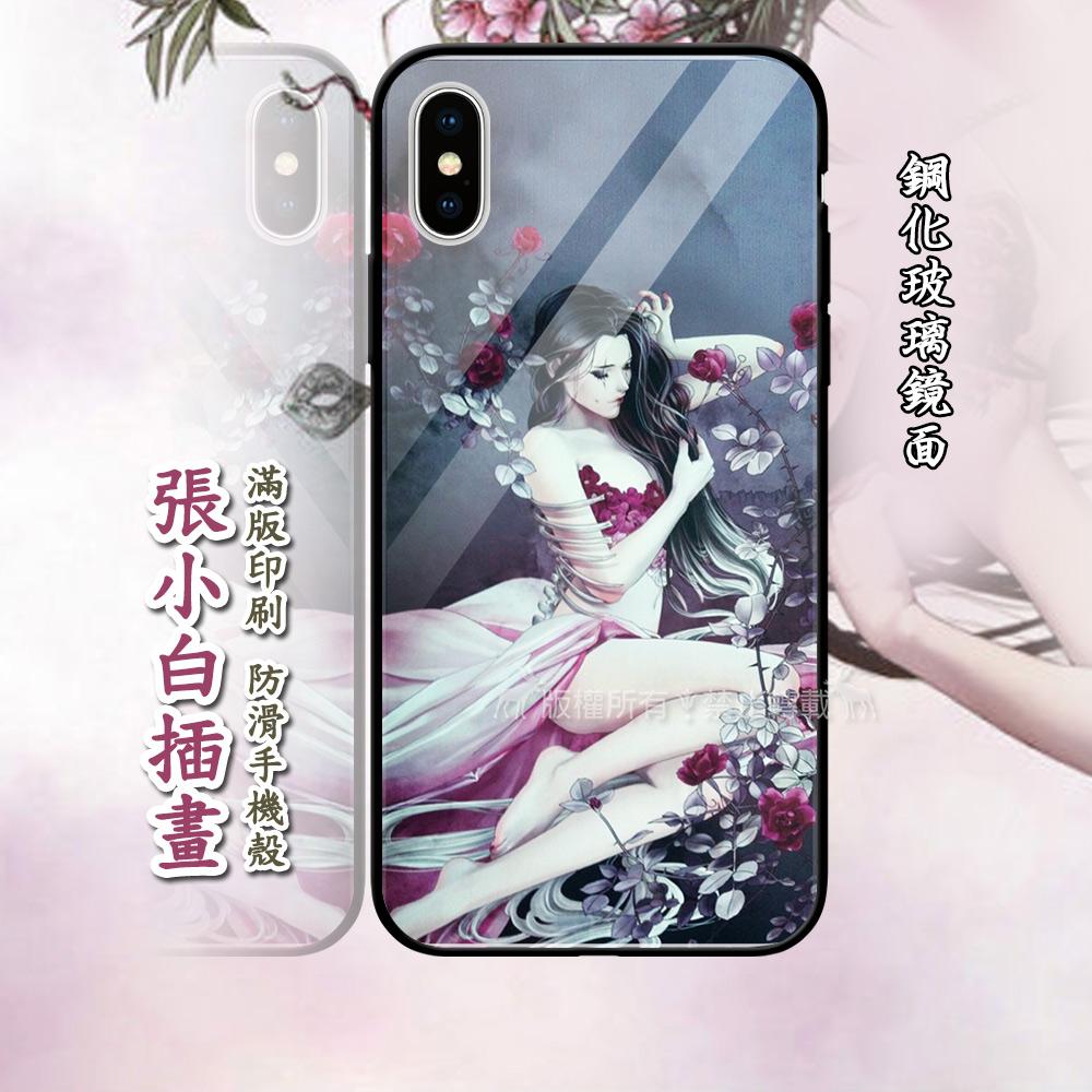 張小白正版授權 iPhone Xs Max 6.5吋 鋼化玻璃鏡面防滑手機殼(青絲玫瑰)