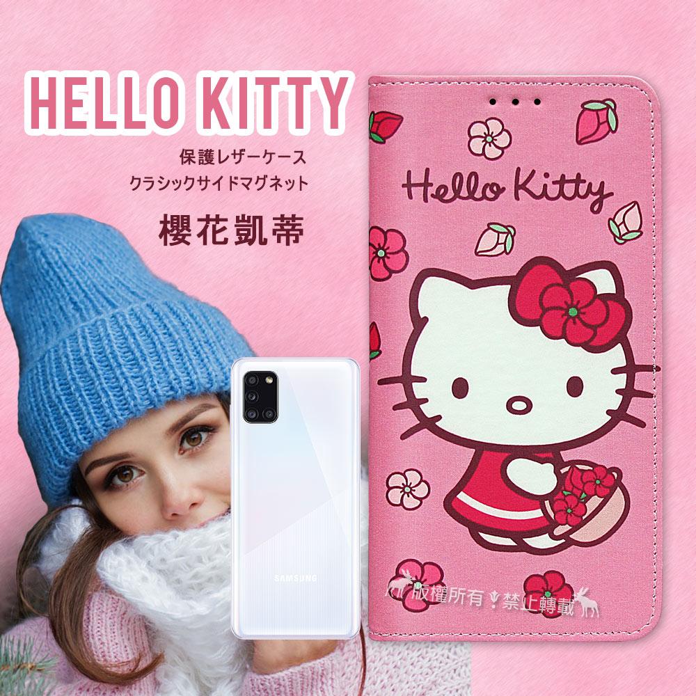 三麗鷗授權 Hello Kitty 三星 Samsung Galaxy A31 櫻花吊繩款彩繪側掀皮套
