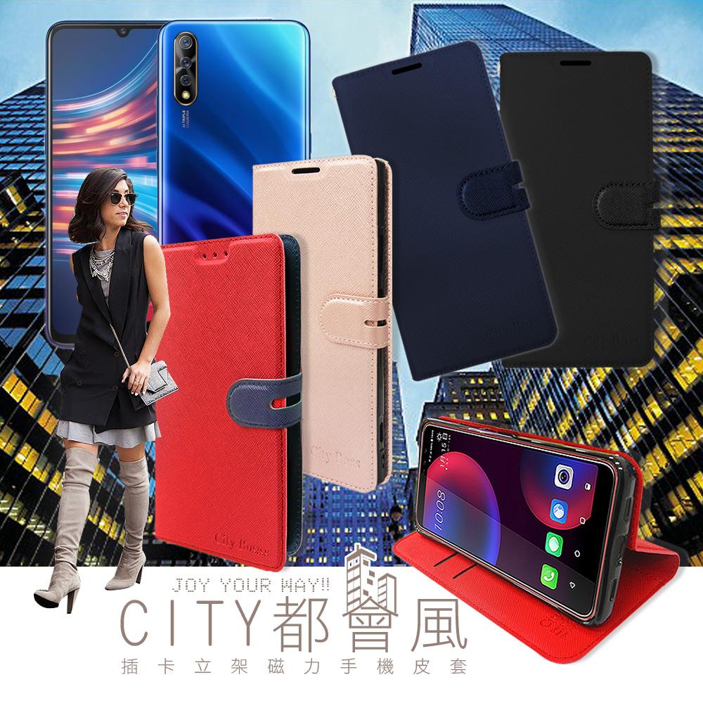 CITY都會風 vivo S1 插卡立架磁力手機皮套 有吊飾孔 (玫瑰金)