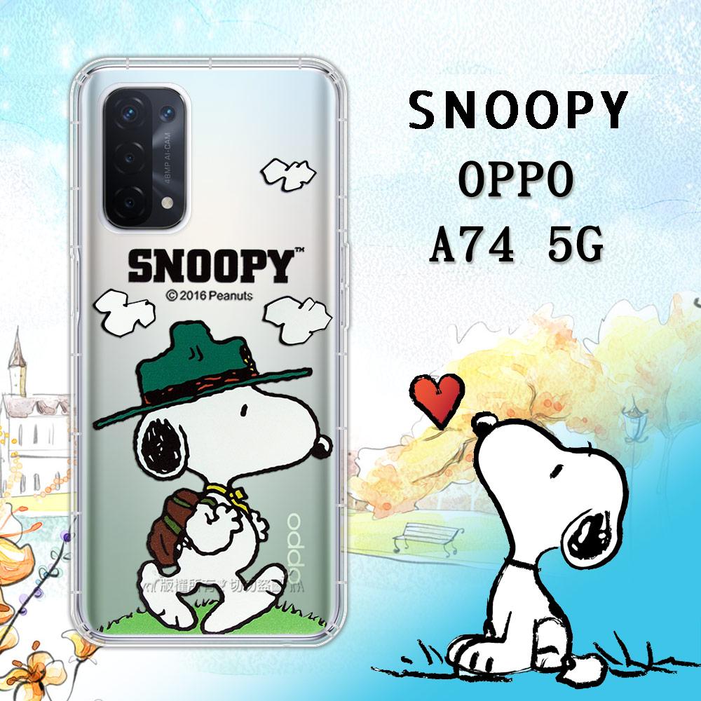 史努比/SNOOPY 正版授權 OPPO A74 5G 漸層彩繪空壓手機殼(郊遊)