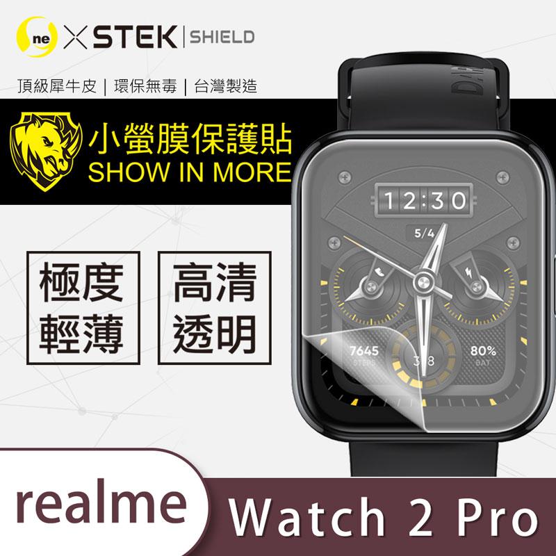 【小螢膜-手錶保護貼】realme watch 2 Pro 手錶貼膜 保護貼 磨砂霧面款 2入 MIT緩衝抗撞擊刮痕自動修復 觸感超滑順不沾指紋