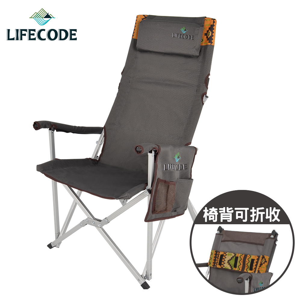 LIFECODE《瑪雅》豪華加高大川椅/折疊椅-椅背可折(文件袋+頭枕+提袋裝)-鐵灰