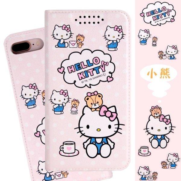 【Hello Kitty】OPPO R11s Plus /R11s+ 甜心系列彩繪可站立皮套(小熊款)