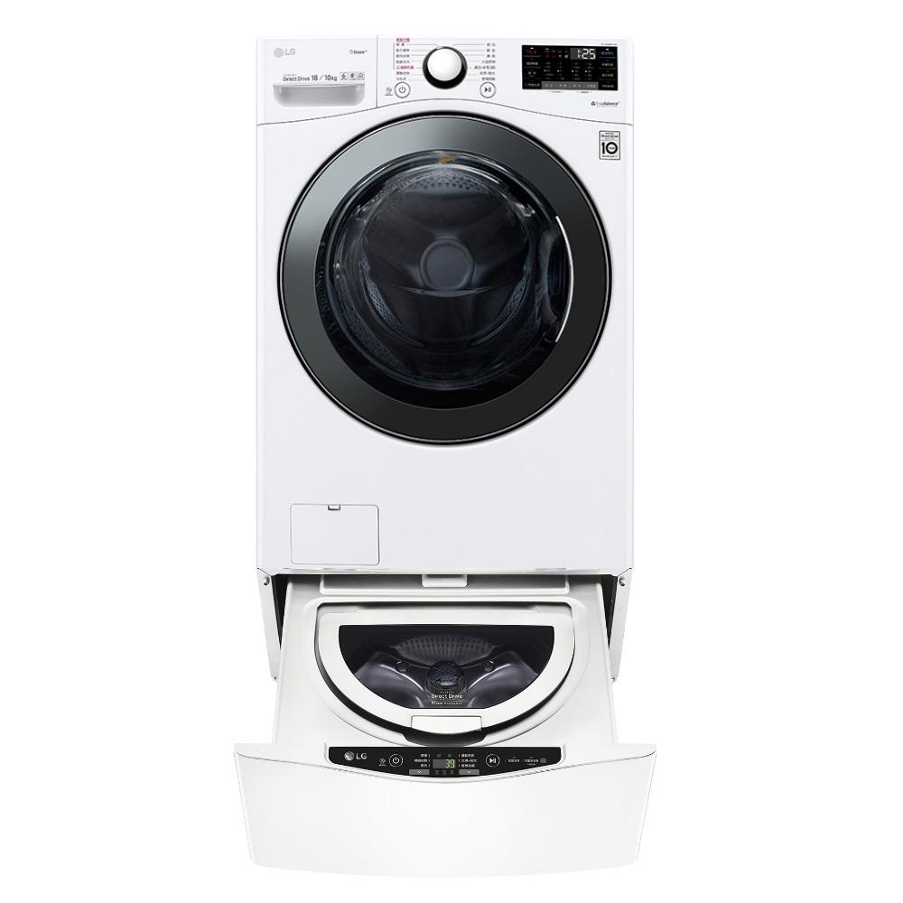 送陶板屋餐券4張★LG樂金18公斤滾筒蒸洗脫烘白色+2.5公斤溫水下層洗衣機WD-S18VBD+WT-D250HW