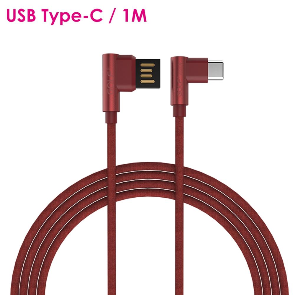 Golf 雙面USB 轉 Type-C 90度轉角 布藝編織快充線(1M)-紅色