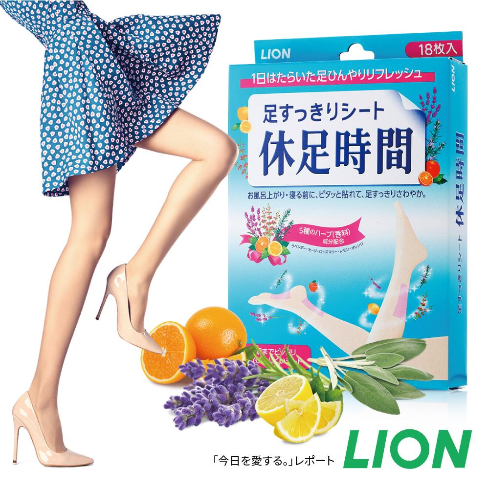 【日本LION】休足時間足部清涼舒緩貼片18枚入(原廠正貨)