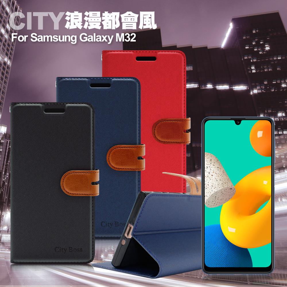 City for Samsung Galaxy M32 浪漫都會支架皮套-藍