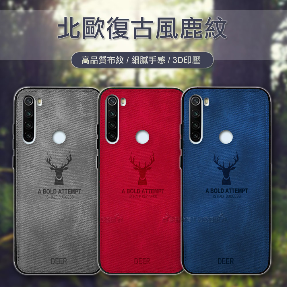DEER 紅米Redmi Note 8T 北歐復古風 鹿紋手機殼 保護殼 有吊飾孔(蜜桃紅)