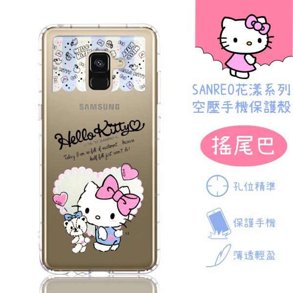 【Hello Kitty】Samsung Galaxy A8 (2018) 5.6吋 花漾系列 氣墊空壓 手機殼(搖尾巴)
