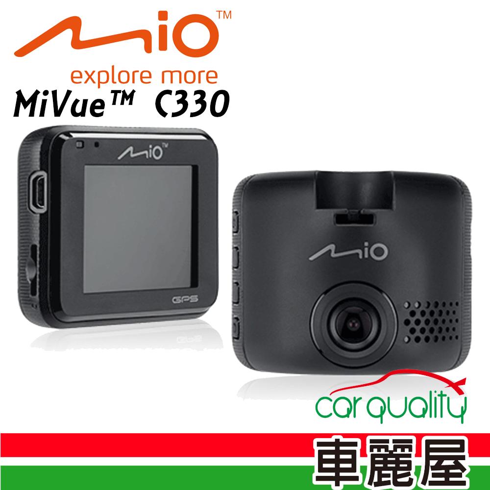 Mio C330 大光圈行車紀錄器 1080P