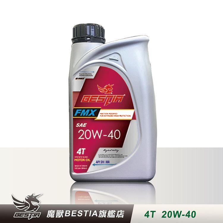 【BESTIA美國魔獸】機車魔獸系列 4T 20W-40 半合成機油 1L/瓶