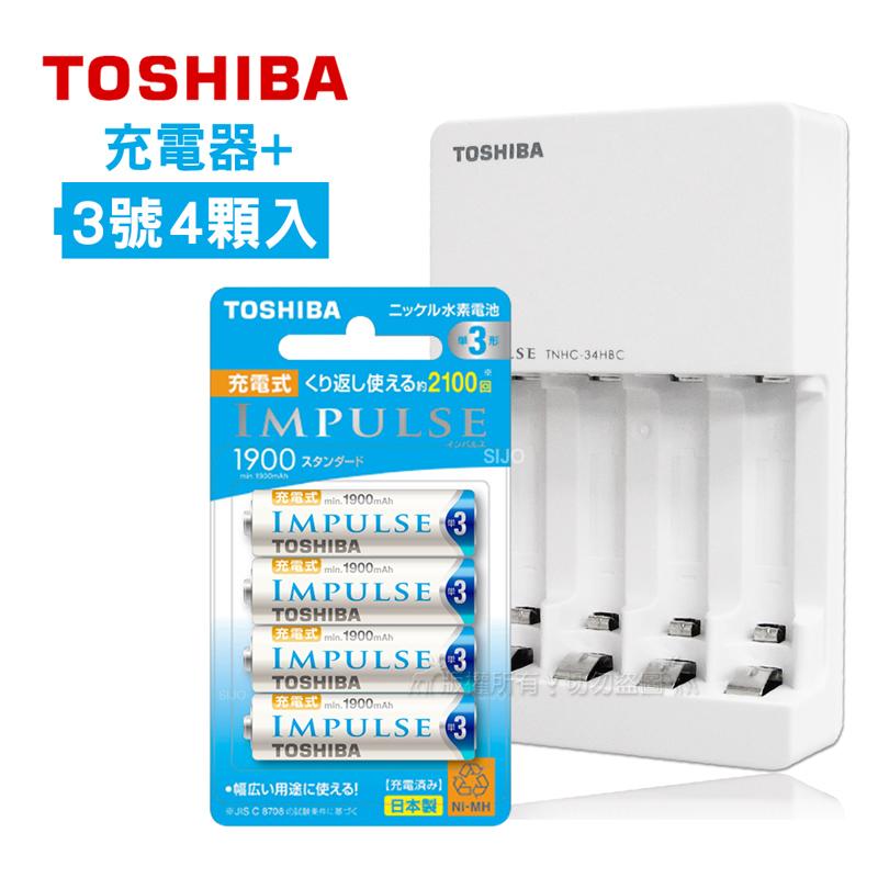 東芝TOSHIBA 智慧型低自放充電電池充電組(TNHC-34HBC+日本製三號4顆)TNH-3ME