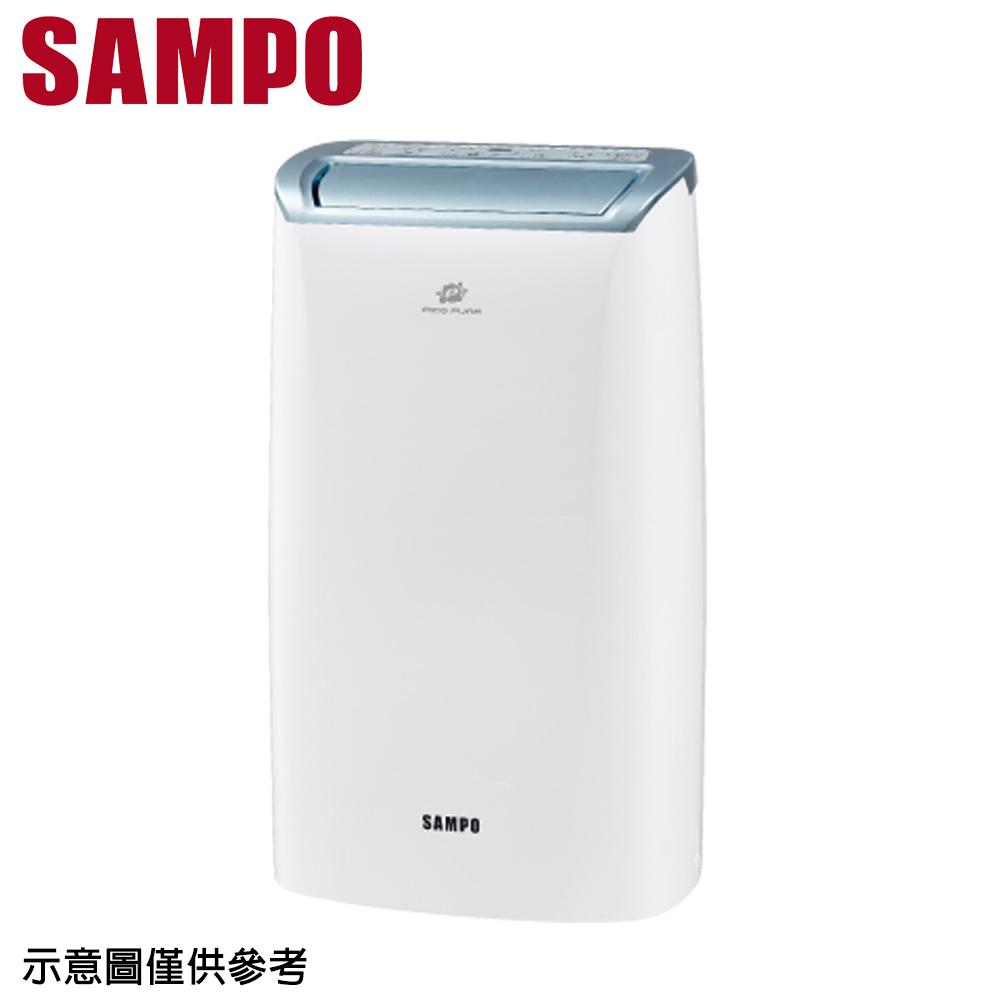 【SAMPO聲寶】12.5公升空氣清淨除濕機AD-W724P