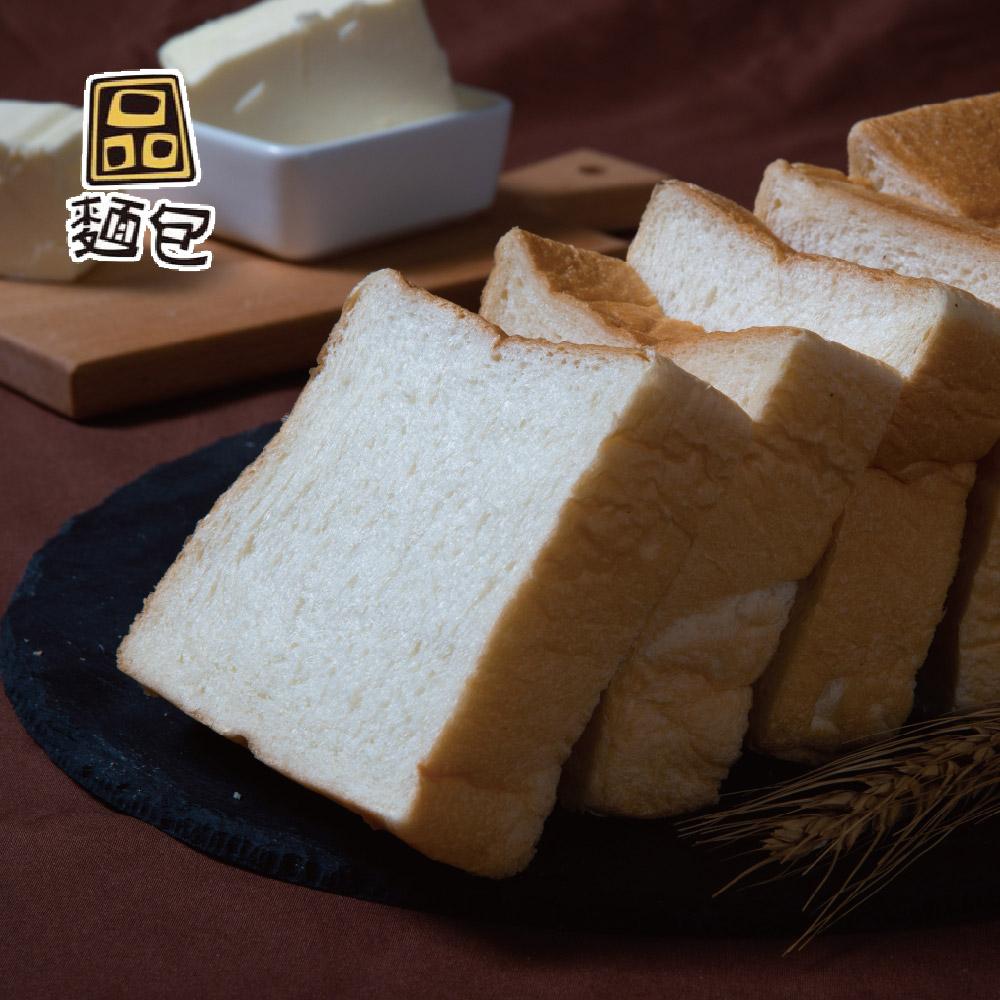 《品麵包》原味生吐司(400gx2條)(冷凍)