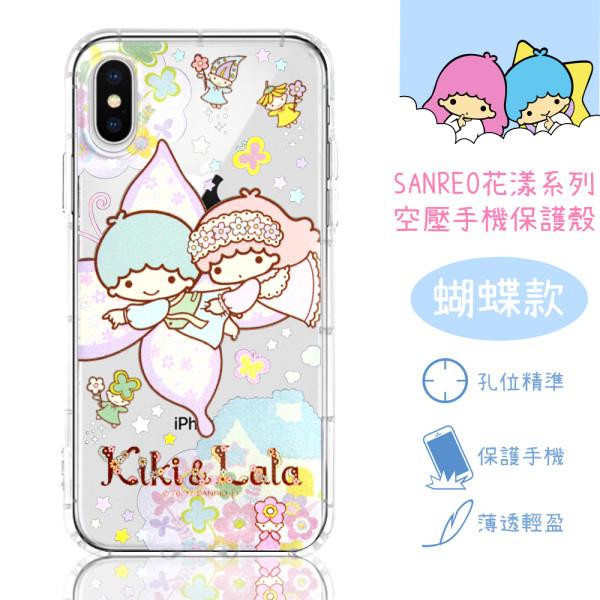 【雙子星】iPhone XS /X (5.8吋) 花漾系列 氣墊空壓 手機殼(蝴蝶)