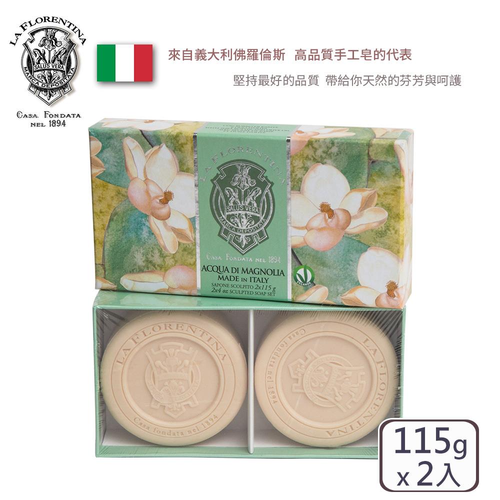 【LA FLORENTINA】義大利LF手工香氛皂2入禮盒組115gx2入-清新木蘭花