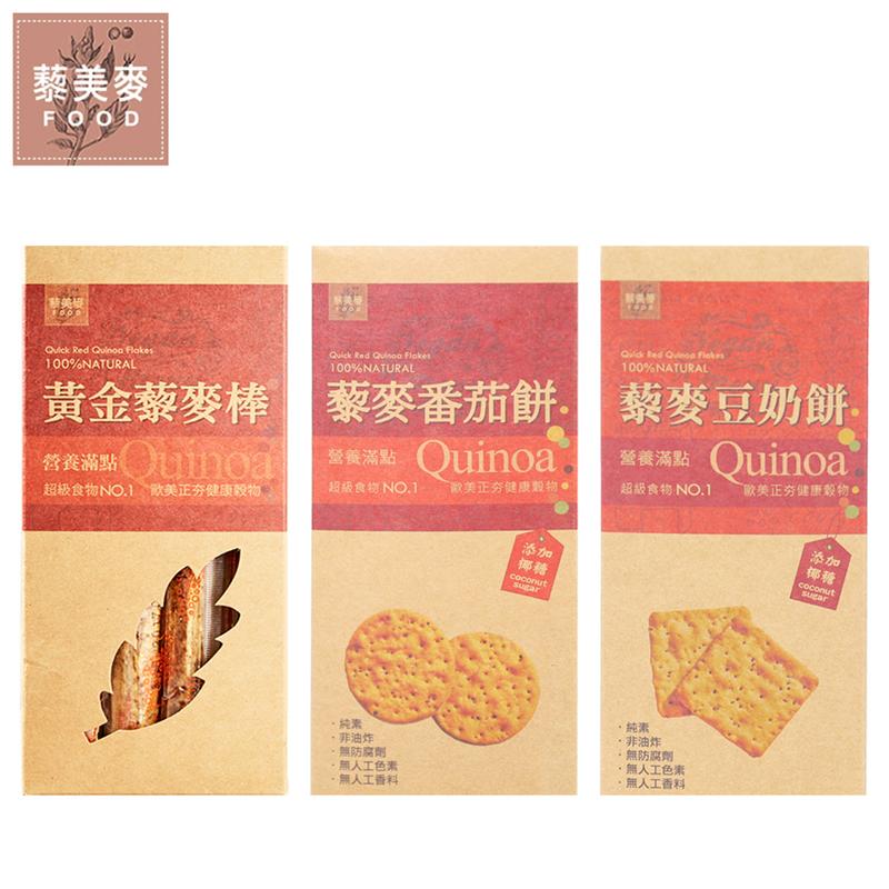 【藜美麥】營養藜麥休閒零食組(原味+番茄+豆奶)