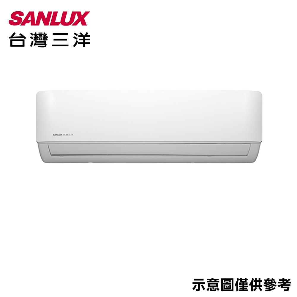 【SANLUX三洋】4-6坪變頻冷暖冷氣 SAC-V36HF/SAE-V36HF