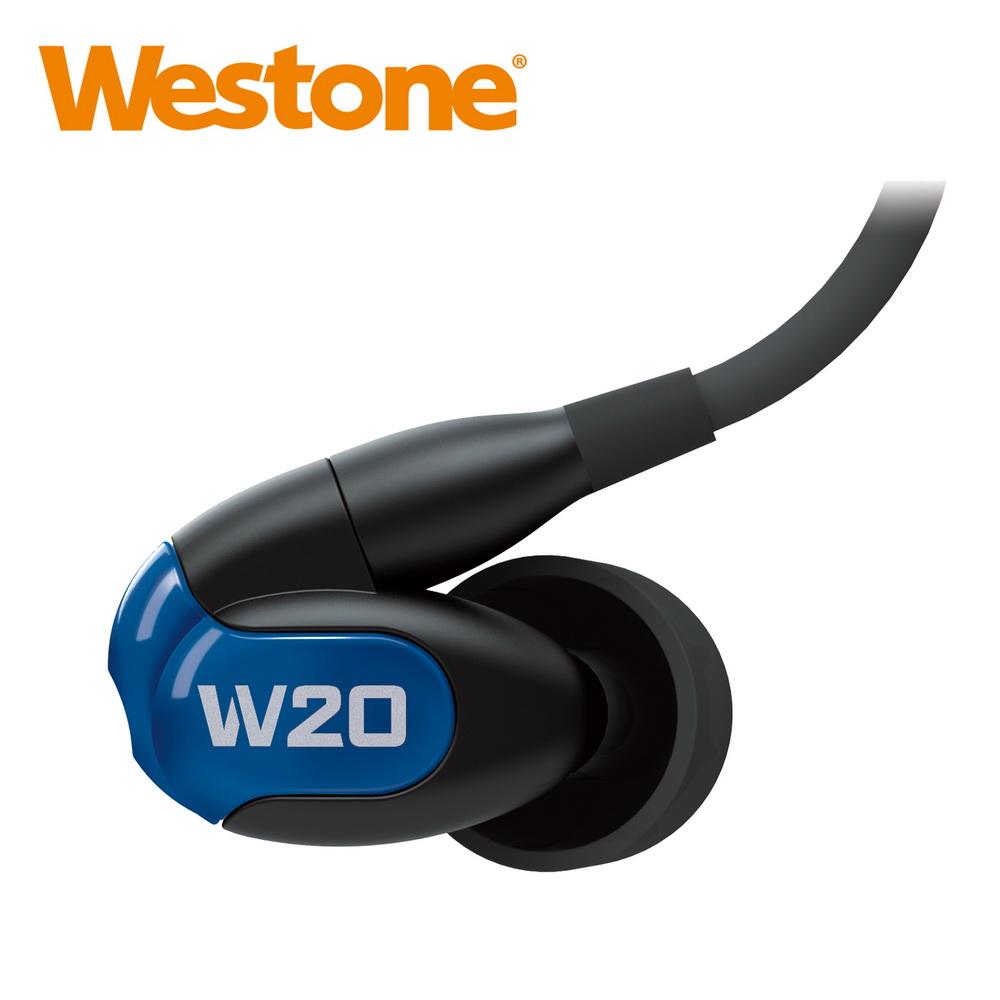 Westone 新 W20 鑑賞級入耳式耳機