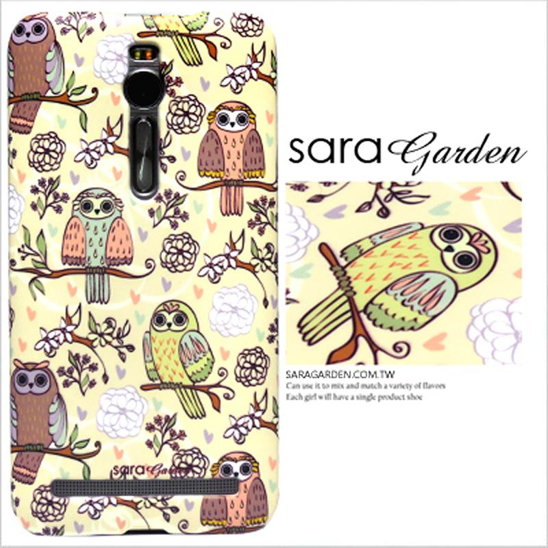 【Sara Garden】客製化 手機殼 華為 P10Plus P10+ 韓風 碎花 貓頭鷹 保護殼 硬殼