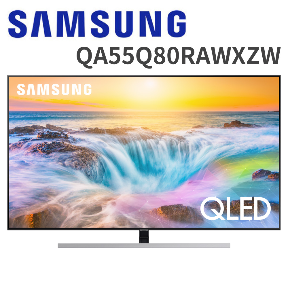 三星 55吋 4K QLED量子聯網液晶電視(QA55Q80RAWXZW)送基本安裝+OVO藍芽耳機+台灣三洋8L電烤箱