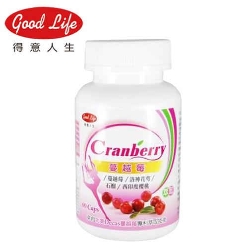 【得意人生】蔓越莓萃取膠囊(60粒)1入