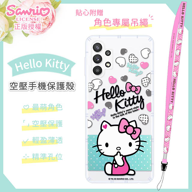 【Hello Kitty】三星 Samsung Galaxy A32 5G 氣墊空壓手機殼(贈送手機吊繩)