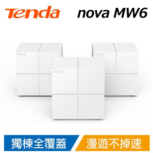 Tenda nova Mesh (Wifi魔方) 三入組無線網狀網路