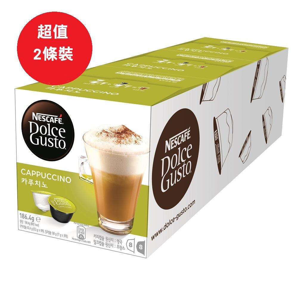 【雀巢 Nestle】雀巢咖啡 DOLCE GUSTO 卡布奇諾咖啡膠囊(16顆/盒,共3盒)