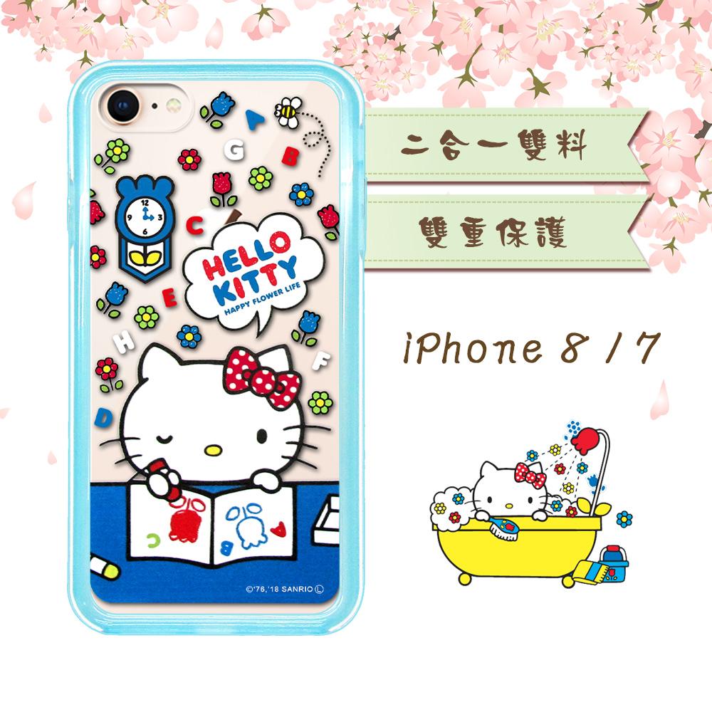 三麗鷗授權 Hello Kitty貓 iPhone 8 / iPhone 7 4.7吋 二合一雙料手機殼(KT畫畫)