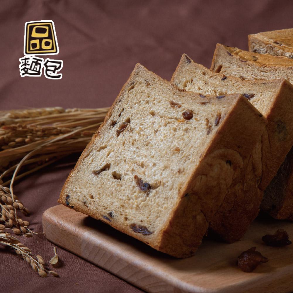 《品麵包》黑糖桂圓生吐司(515gx2條)(冷凍)