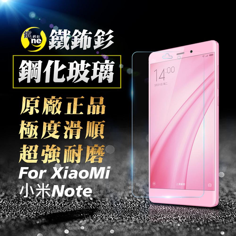 O-ONE旗艦店 鐵鈽釤鋼化膜 XIAOMI 小米 NOTE 日本旭硝子超高清手機玻璃保護貼