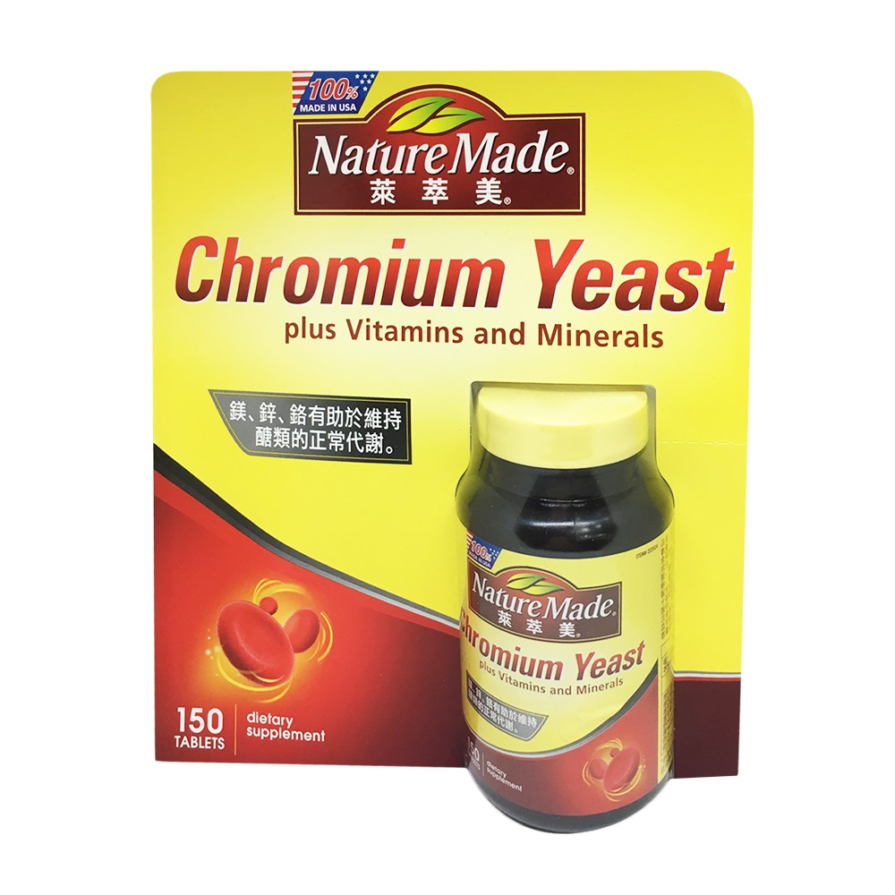 Nature Made 萊萃美 鉻酵母+綜合維生素 150錠