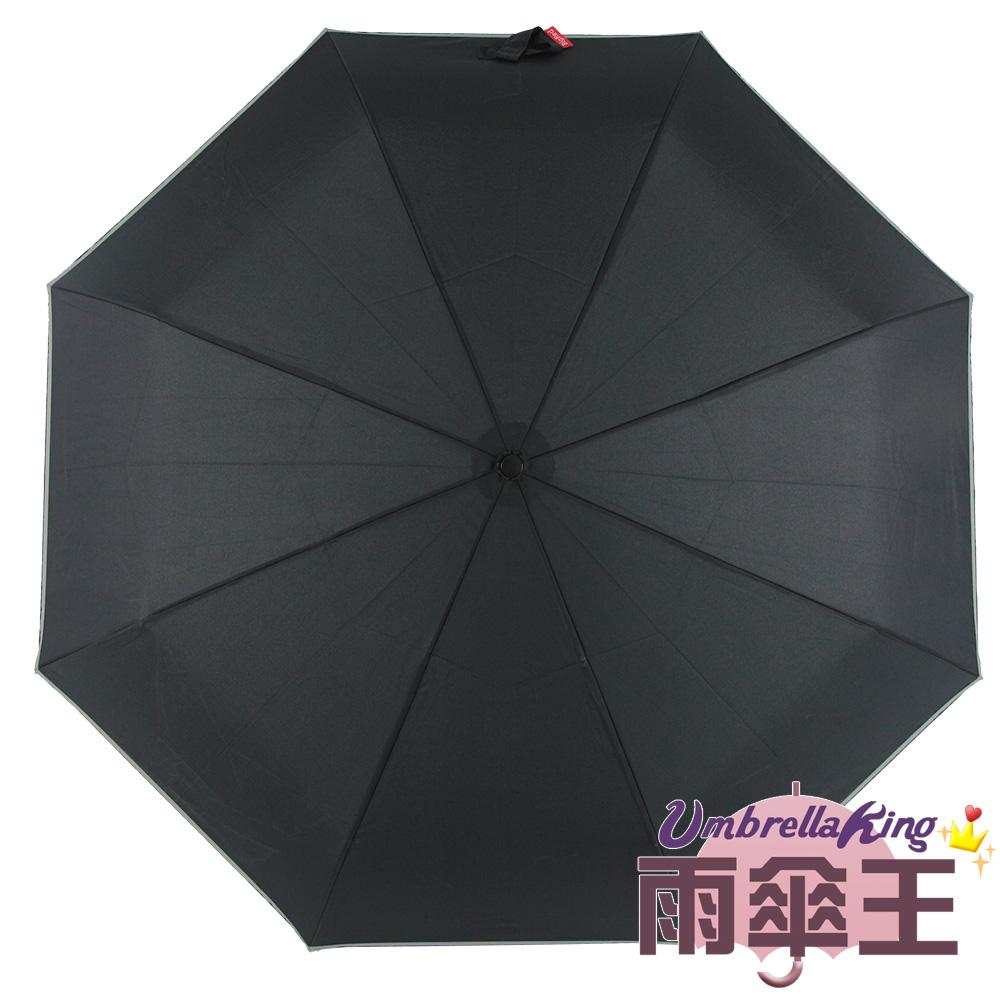 【雨傘王】《BigRed大的剛剛好》-黑色☆25吋大傘面防潑水手開三折傘 (終身免費維修)