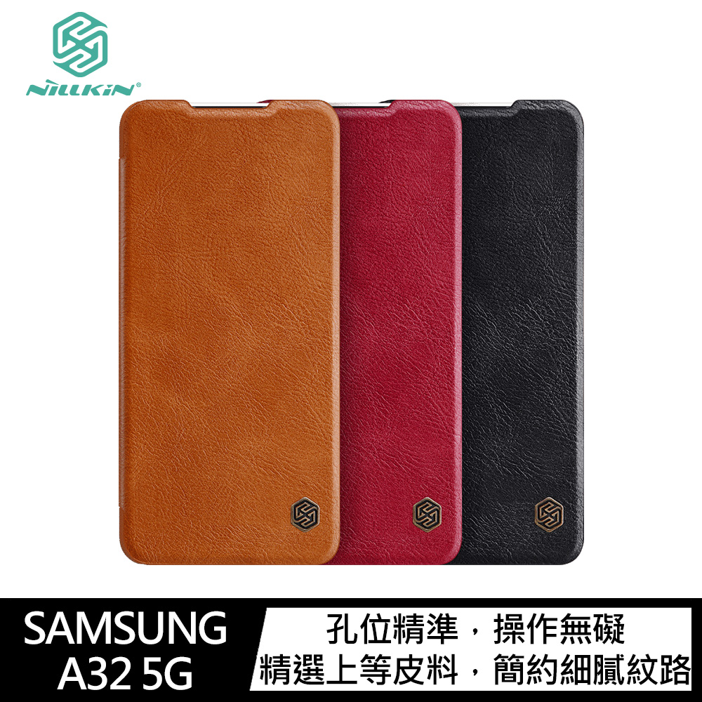 NILLKIN SAMSUNG Galaxy A32 5G 秦系列皮套(紅色)