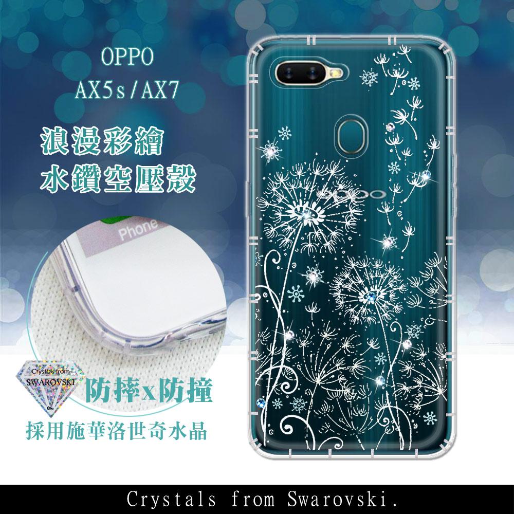 OPPO AX5s/AX7 浪漫彩繪 水鑽空壓氣墊手機殼(風信子)