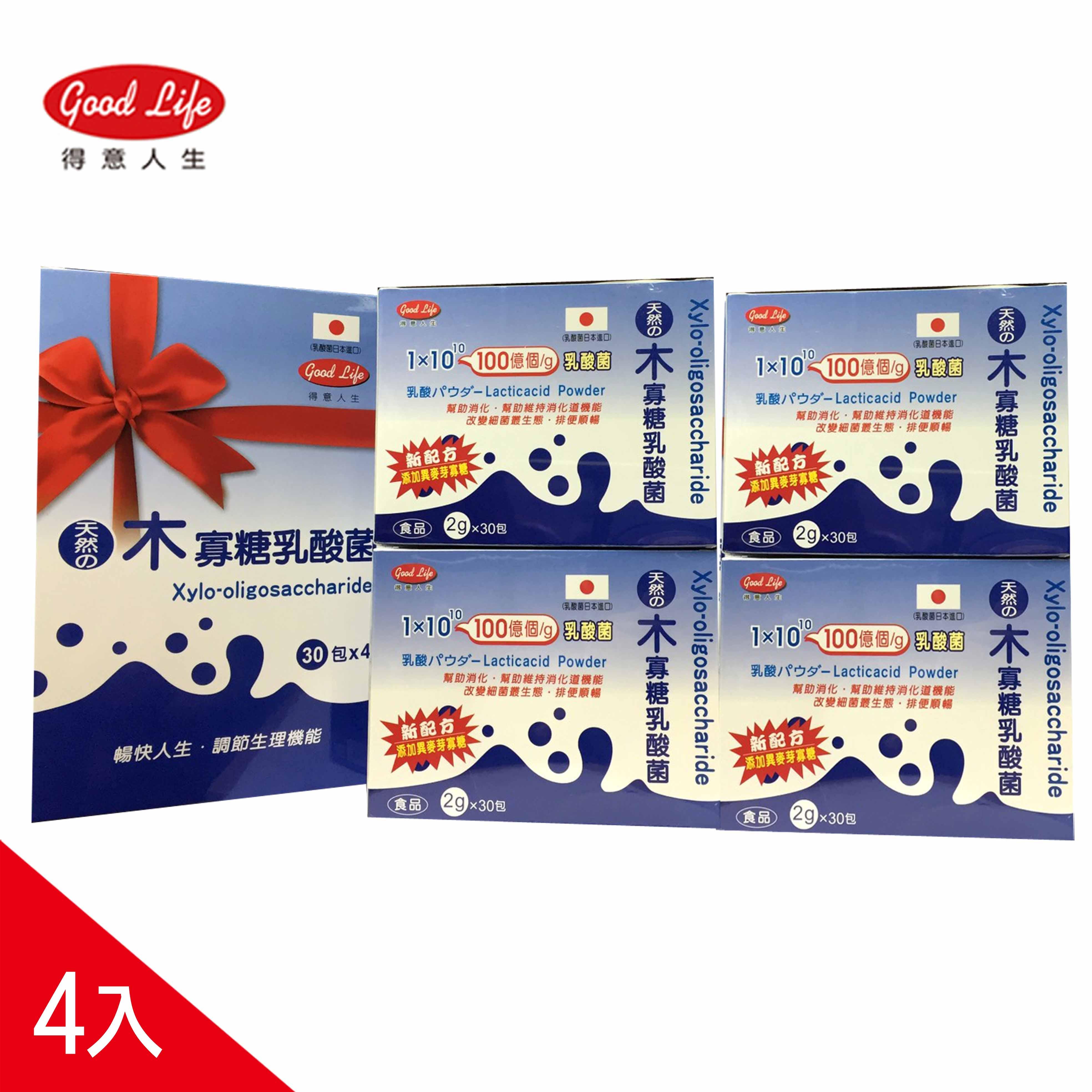 【得意人生】日本進口木寡糖乳酸菌粉2g(30包) 4入/禮盒組