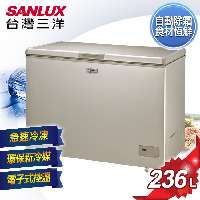 【SANLUX 台灣三洋】236L 上掀式無霜冷凍櫃 SCF-236GF 含原廠配送及基本安裝