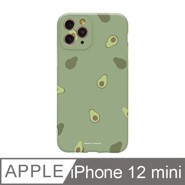 iPhone 12 Mini 5.4吋 營養滿分酪梨碎花iPhone手機殼