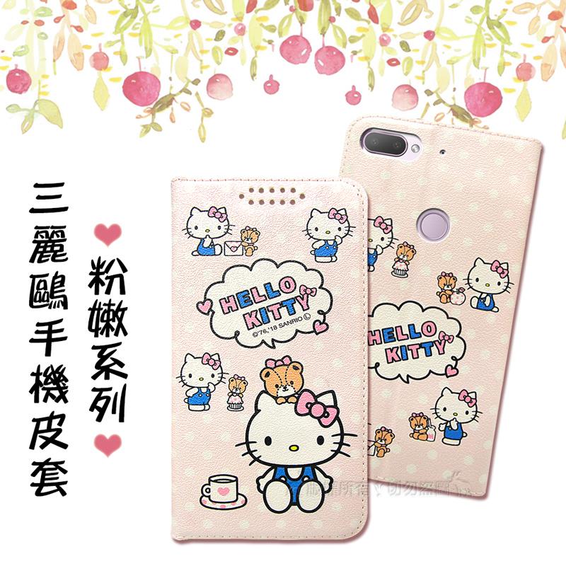 三麗鷗授權 Hello Kitty貓 HTC Desire 12+/12 Plus 粉嫩系列彩繪磁力皮套(小熊)