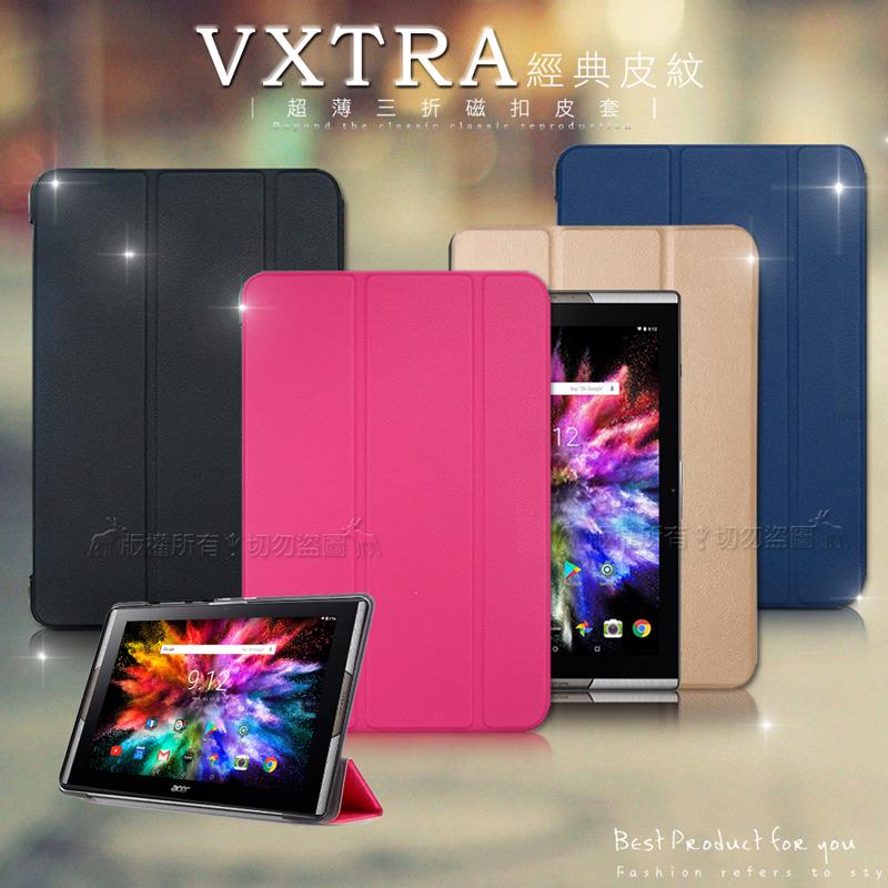 VXTRA ACER Iconia Tab 10 A3-A50 經典皮紋三折保護套 平板皮套 (摩爾藍)