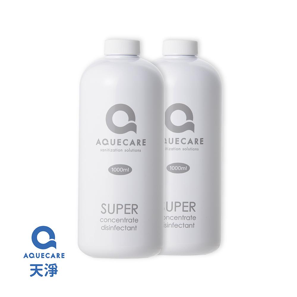 【台灣製造】AQUECARE 天淨 極效抗菌原液 (1000ml)-2入組