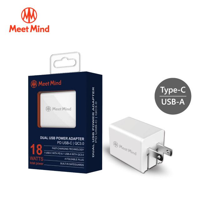 Meet Mind 摩登系列 PD/QC 18W USB快速充電器 台灣公司貨-白色