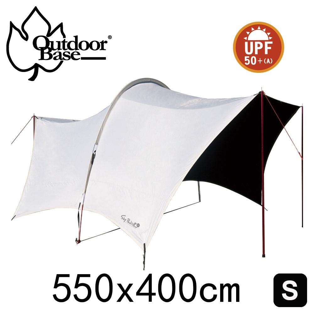 【Outdoorbase】小哈比帳篷 移動旅程天幕布-(月光白)-23090 露營 天幕 野餐