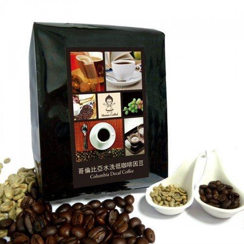 Mumu Coffee 哥倫比亞水洗低咖啡因豆(227g/半磅)*2包