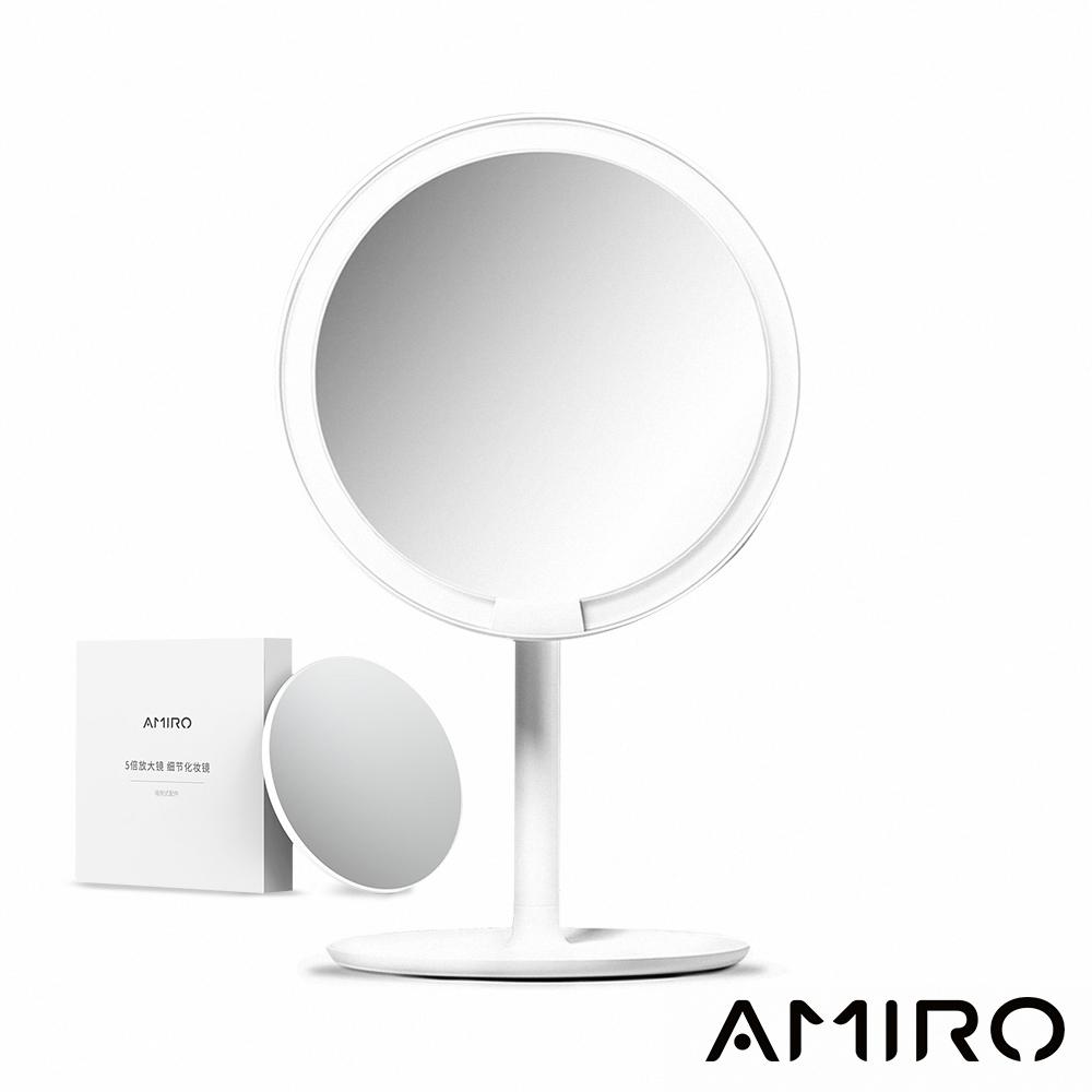 AMIRO Mini 高清日光化妝鏡禮盒組-白