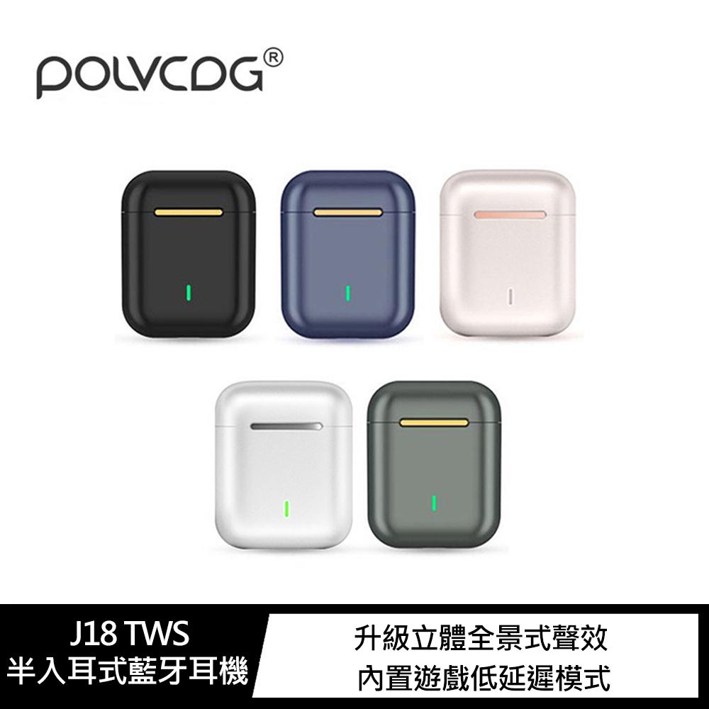 POLVCDG J18 TWS 半入耳式藍牙耳機(暗夜綠)