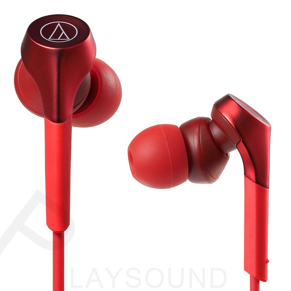 鐵三角 ATH-CKS550X 紅色 重低音 耳道式耳機